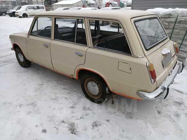 Лада 2102, 1979 год, 95 000 руб.