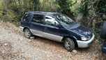 Mitsubishi Chariot, 1997 год, 125 000 руб.