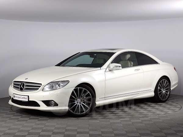 Mercedes-Benz CL-Class, 2010 год, 1 100 000 руб.