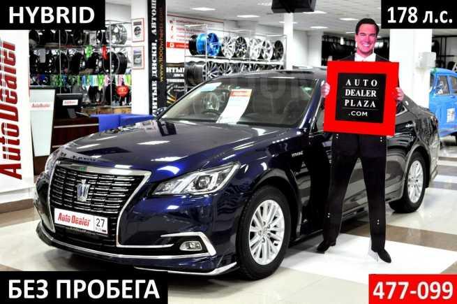 Toyota Crown, 2016 год, 1 759 000 руб.
