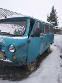 Нерчинск Буханка 1998