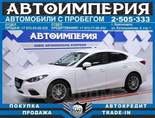 Mazda Mazda3, 2014 год, 718 000 руб.