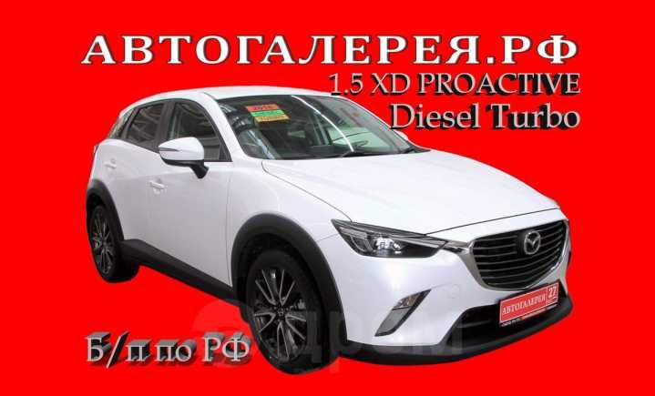 Mazda CX-3, 2016 год, 948 000 руб.