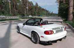Казань Roadster 2002