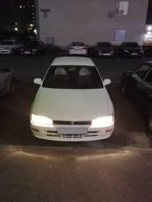 Ставрополь Sprinter 1993