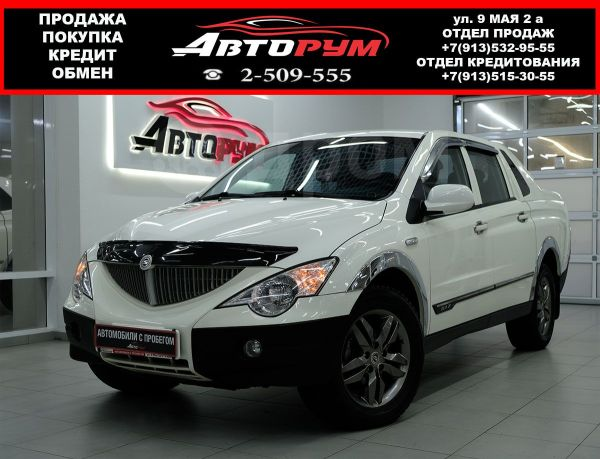 SsangYong Actyon Sports, 2010 год, 477 000 руб.