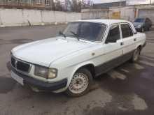 Чебоксары 3110 Волга 2001