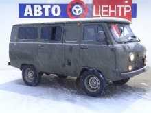 Ижевск Буханка 2012