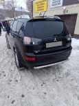 Mitsubishi Outlander, 2008 год, 690 000 руб.