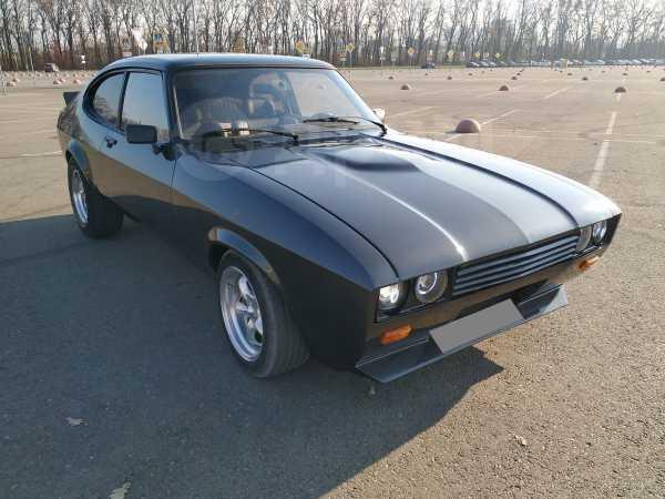 Ford Capri, 1980 год, 350 000 руб.