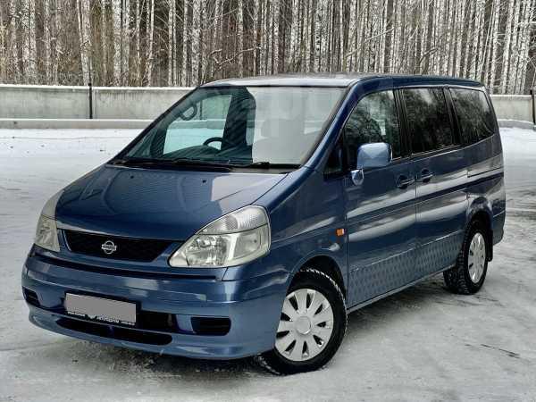 Nissan Serena, 2000 год, 299 000 руб.