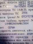 Hafei Brio, 2006 год, 180 000 руб.