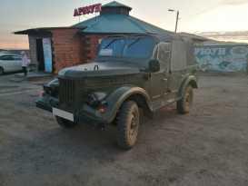 Улан-Удэ 69 1958