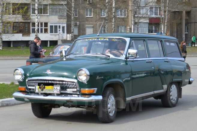 ГАЗ 22 Волга, 1967 год, 850 000 руб.
