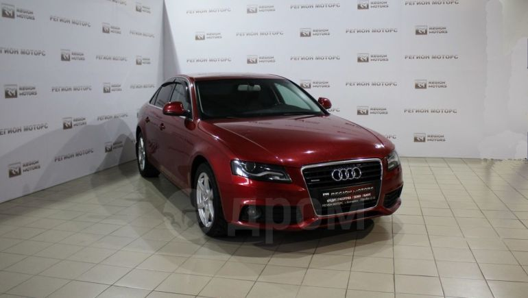 Audi A4, 2008 год, 569 900 руб.
