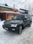 Toyota Land Cruiser, 1998 год, 750 000 руб.