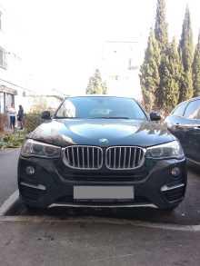 Севастополь X4 2014