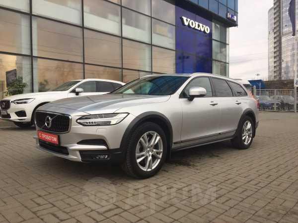 Volvo V90, 2018 год, 2 640 000 руб.