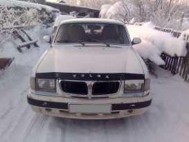 Колпашево 3110 Волга 1999