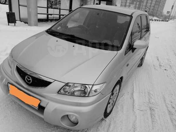 Mazda Premacy, 2002 год, 278 000 руб.