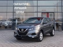 Ставрополь Qashqai 2019