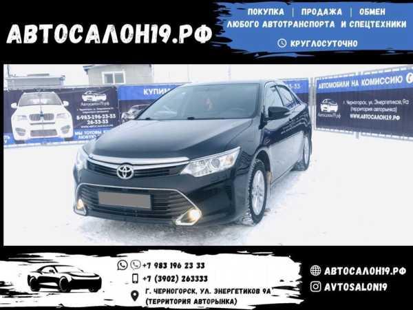 Toyota Camry, 2014 год, 1 191 000 руб.