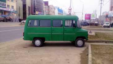 Ставрополь Иномарки 1980