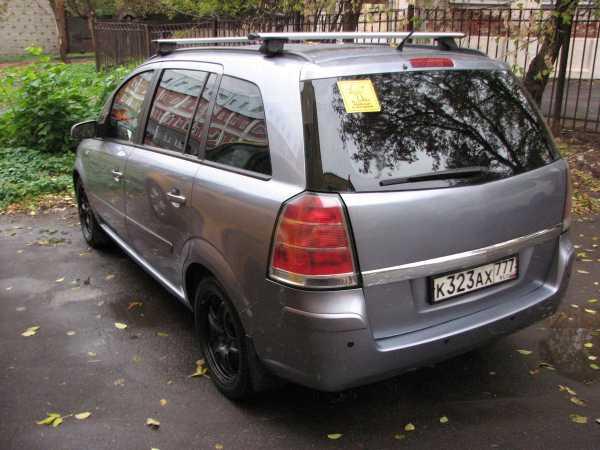 Opel Zafira, 2007 год, 320 000 руб.