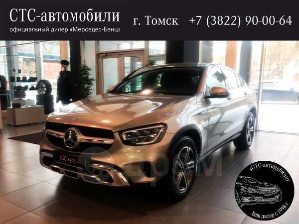 Mercedes-Benz GLC Coupe, 2019 год, 4 120 000 руб.