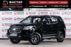 Новосибирск TrailBlazer 2014