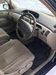 Toyota Vista, 2001 год, 330 000 руб.
