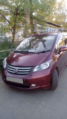 Астрахань Freed 2009