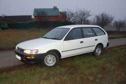 Белгород Sprinter 1996