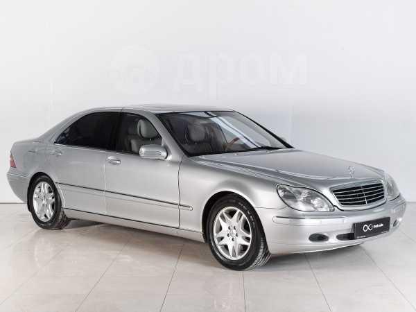 Mercedes-Benz S-Class, 1999 год, 674 000 руб.