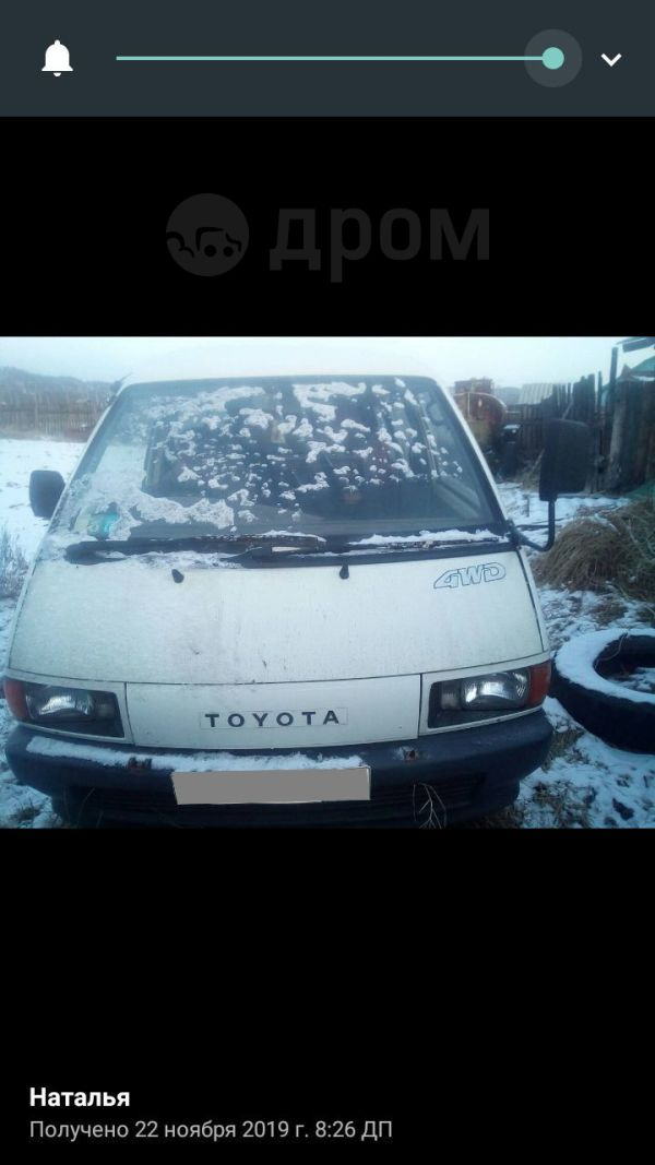 Toyota Town Ace, 1991 год, 110 000 руб.