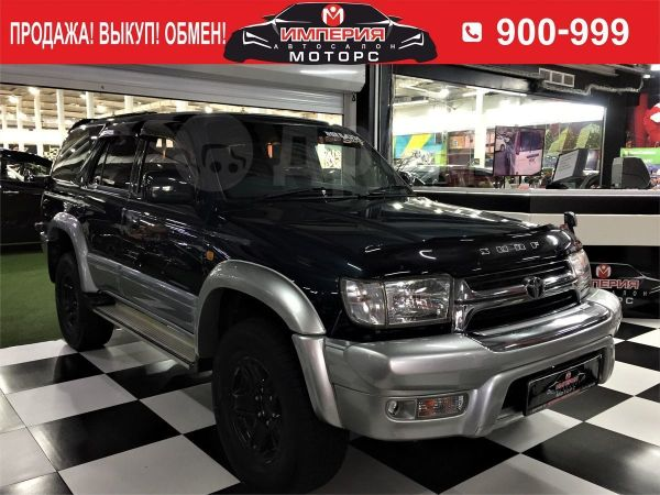 Toyota Hilux Surf, 1997 год, 699 000 руб.