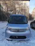 Nissan DAYZ Roox, 2014 год, 420 000 руб.