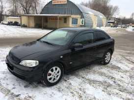 Тюмень Astra 2001