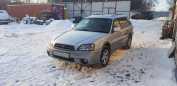 Subaru Legacy Lancaster, 2001 год, 355 000 руб.