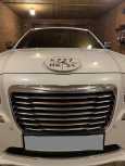 Chrysler 300C, 2012 год, 1 599 000 руб.