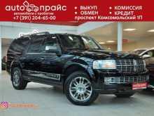Красноярск Navigator 2007