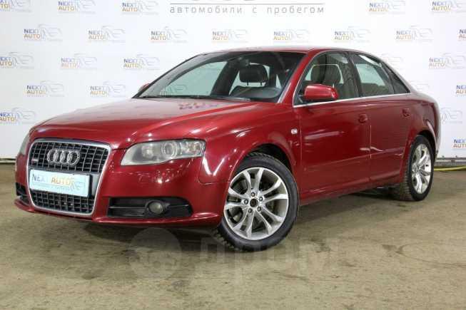 Audi A4, 2007 год, 393 000 руб.