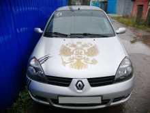 Пенза Symbol 2007