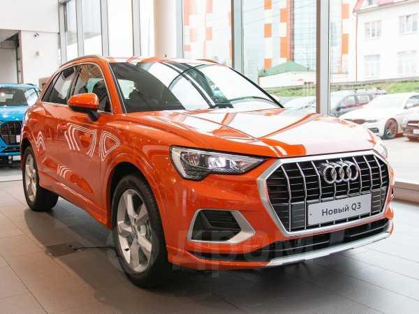 Audi Q3, 2020 год, 2 344 000 руб.