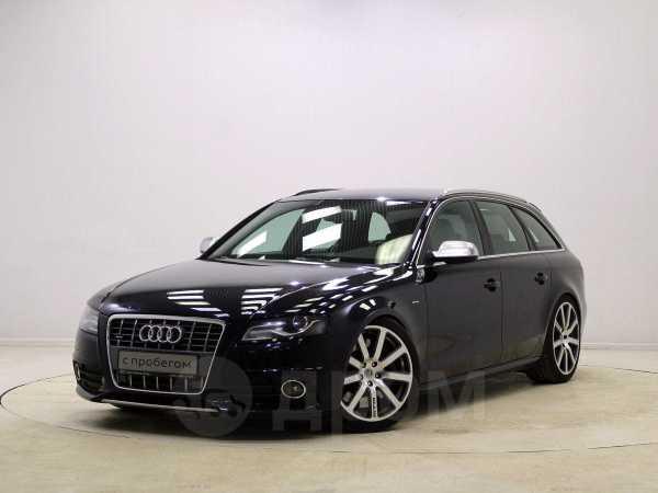 Audi S4, 2010 год, 1 550 000 руб.