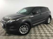 Рязань Range Rover Evoque
