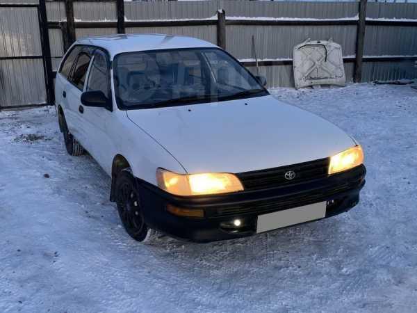Toyota Corolla, 1997 год, 155 000 руб.