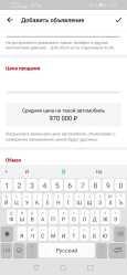 Kia Sportage, 2013 год, 880 000 руб.