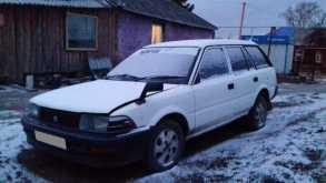 Новосибирск Corolla 1988