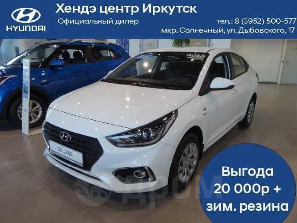 Hyundai Solaris, 2019 год, 979 000 руб.